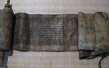 מגילת פורים מפס שמתוארכת למאה ה-13 או ה-14 (מתוך ויקיפדיה)